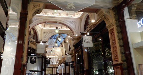 The Block Arcade Interior Melbourne