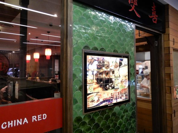 China Red Restaurant Melbourne