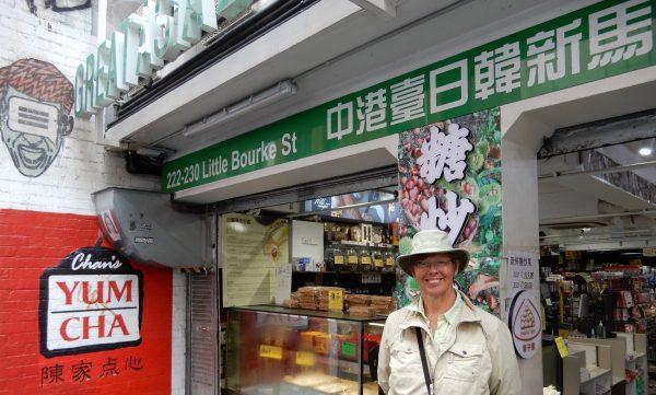 Cham's Yum Cha Store Melbourne