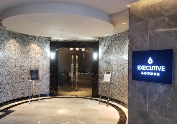 Bai Hotel Cebu Executive Lounge Entrance