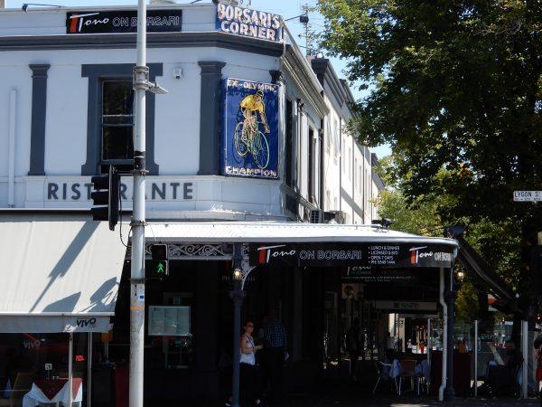 Tono on Borsari Restaurant Melbourne