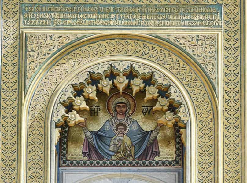 Façade detail at Curtea de Arges Cathedral